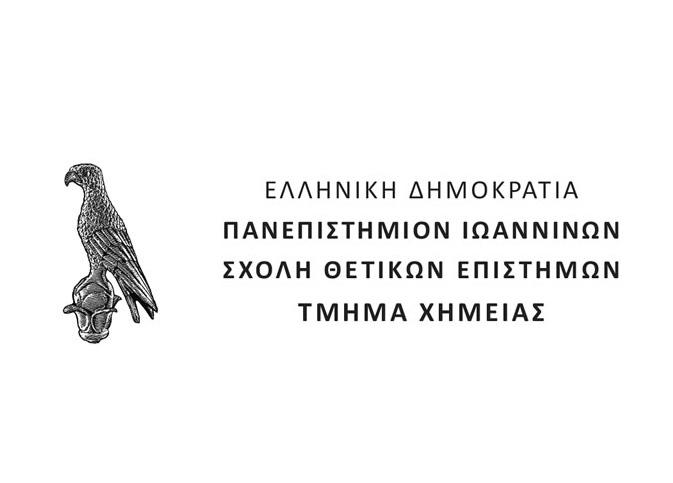 Panepistiomio Ioanninon