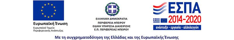 espa-banner